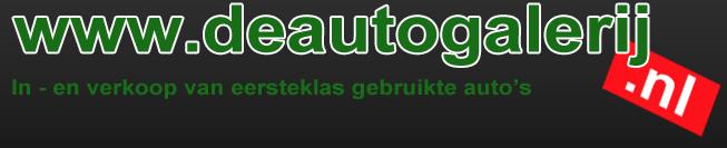 de-autogalerij-nl-00d1478d191d4fc505877a7fad345f38.png