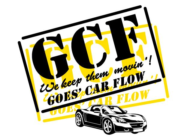 goes-car-flow-954c402ef4d3ba88bc51d618cc0c484a.jpg
